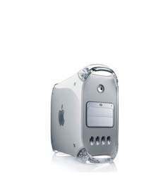 PowerMac G4 Dual Mirror Doors
